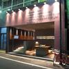 PESCE ROSSO/ペッシェ・ロッソ @東心斎橋
