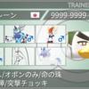 【ポケモン剣盾シングルS13最終日最高389位最終爆死】対面フェロミミ2