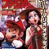 ファミ通最新号の「みんなはどんなゲームの続編&リメイク作が遊びたい!?」特集で「SIMPLEシリーズ」が登場!