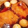 ひと晩寝かせた鶏もも肉の照り煮がしみしみです( ^ω^ )