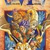 【ドラゴンクエスト6】はじめてのドラクエについて語らせてくれ【幻の大地】