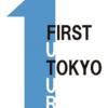 【国家総合職・外務専門職】政策論文:首都直下地震への対応