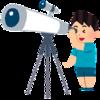 天体望遠鏡が欲しい!!! #Vixen