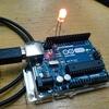 【Arduino】はじめてのLチカ