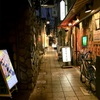 The old-fashoned alley,(Ohmiya,Saitama )2018/07/31