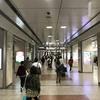 近鉄名古屋駅へ