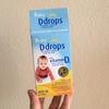 【アメリカ育児】赤ちゃんにビタミンDのサプリメント。