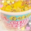 【カップヌードル】香辣海鮮味 ビッグ!たべてみた!