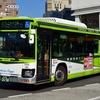 国際興業バス 9004号車
