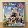 レゴ(LEGO) ディズニー シンデレラのお城 41154 レビュー