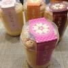 大阪にマズイものなし。「ミヤコケーキ」がフワフワで美味