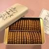 『CAFE TANAKA』ビスキュイ・シンプリシテ。お取り寄せでも大人気のクッキー缶と催事攻略についての私見。