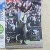 戦後秋田県野球界で私が最も記憶に残っている選手~高校野球編