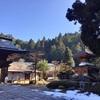 【和歌山】北条政子が創建した金剛三昧院。国宝の多宝塔が見事です(高野山・御朱印)