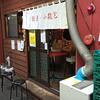餃子・小籠包 キリン / 札幌市中央区南3条西6丁目 狸小路市場内