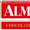 【悲報】グリコのアーモンドチョコレート、ついに製造中止に・・・。最後の砦はパチンコ屋