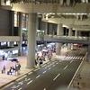 関空の深夜着、早朝発は空港に泊まりましょう