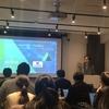 【東京】JAMSTACK Meetup #1 を主催&登壇しました!