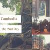 【カンボジア2日目】ベンメリア→バンテアイスレイ→プレループをぐるっとめぐる