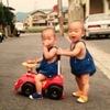 二卵性双生児の双子の男子に産まれてきて感じたメリットとデメリット