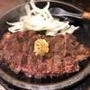 いきなりステーキ晴海店『ワイルドステーキ」を1,000円で喰らう‼️ワイルド祭りランチに参加‼️米国で苦戦って本当か⁉️