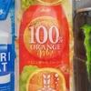 【自販機限定!?】「三ツ矢」100%オレンジミックス PET500mlを飲んでみました!!