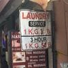 カオサンの安いランドリーサービスやさんをご紹介!地元民に教えてもらったよ!~カオサンの名もなき洗濯屋さん~