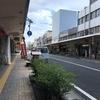 【上田市】志¨まんやき、いや、富士アイス