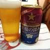 サッポロビール「至福の深み」が旨い