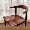 家具蔵の椅子アルコⅡで得た、理想のダイニング空間 【ブログ】