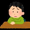 【悩み】ヤマシタシとカクテル作りの悩み