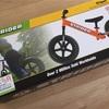 ペダルの無いキッズ用自転車『STRIDER Sports Model』を買いました