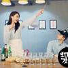 【MBC】オーマイゴッド!TIP「飲み会」編!