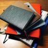 目的に応じて手帳とノート、デジタルとアナログを使い分ける方法(2017年4月編)[楽しむ手帳術]