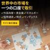 最大レバレッジ21億倍(無制限)【exness 】107通貨ペア・仮想通貨・52CFD・ロスカット水準0%
