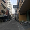 【パタヤ/ホテル/2500円以下】「ザ シーナリーシティホテル (The Scenery City Hotel)」パタヤの2500円以下のイケてるホテル