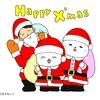 イラスト 「ハッピークリスマス」