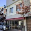 「駒勢精肉店」さんが3月31日を持って閉店されます