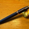 AURORA IPSILON MATT FOUNTAIN PEN, RESIN, BLUE, ROSE GOLD TRIM