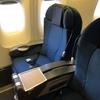 羽田→関空(ANA普通席)搭乗/普通席だけど、国際線仕様ビジネスクラスおシートぉ