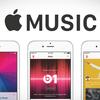 【意外と知らない?】itunes(iPhone)の曲を消さずにApple Musicとうまいこと同期する方法。