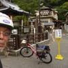 2015『星の巡礼 熊野古道を歩く』 Ⅲ-2
