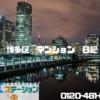 博多っ子が教える|福岡市 イルミネーション 夜景 情報