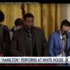 ホワイトハウスで上演!若者が「建国の父」を語り直すミュージカル!