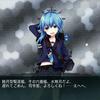 睦月型駆逐艦6番艦「水無月(みなづき)」を水無月改に改装しました