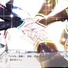 ソーサレス*アライヴ! ~the World's End Fallen Star~感想