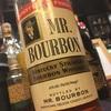 バーボン紹介:Mr.bourbon