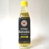 ほんのり甘みを感じる薄味のレモン水のトクホ飲料、サントリー「大人ダカラ」