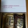 伊藤ハム米久ホールディングスから商品詰合せを頂きました。