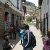 将来はペルーで暮らしたい!